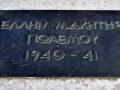 kalpaki-mnimeio-agalma-agnostos-stratiotis-1940-2