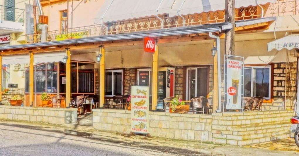 Το Εστιατόριο «Το Καλπάκι» έχει μακρά πορεία στον τομέα της εστίασης